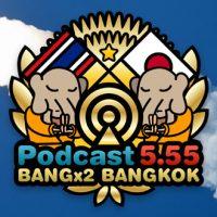 32回目-バンバンバンコク