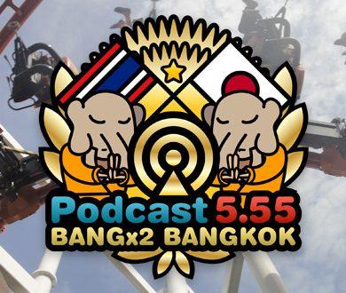34回目-バンバンバンコク