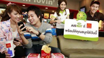 タイでマックを食べたらWIFI無料