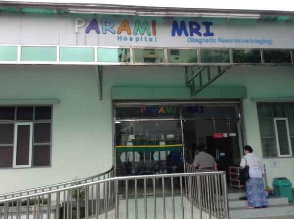 ミャンマーの病院は30年遅れ?