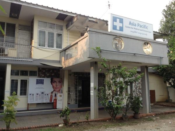 Asia Pacific Center