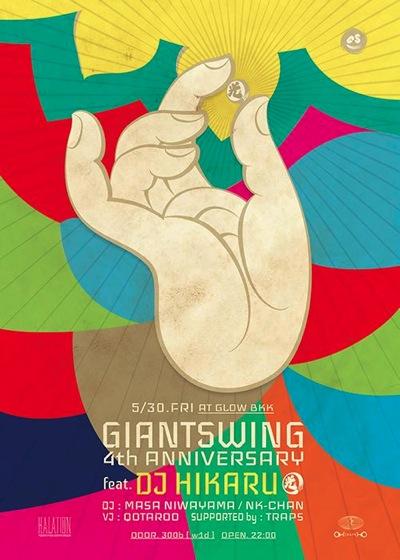 「GIANT SWING」4周年イベントフライヤー