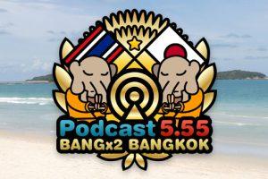 37回目-バンバンバンコク