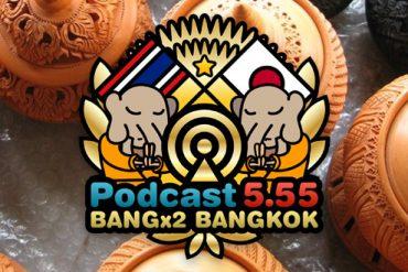 39回目-バンバンバンコク