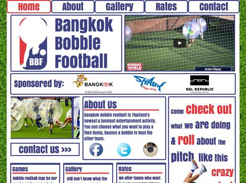バンコクバブルフットボールの公式サイト