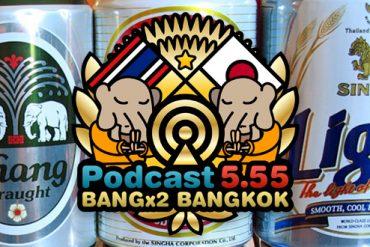 36回目-バンバンバンコク