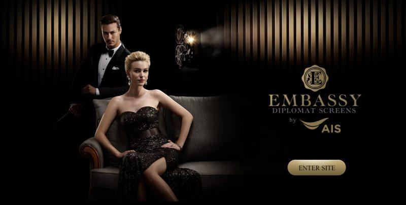 Embassy Cineplexのオフィシャルサイト