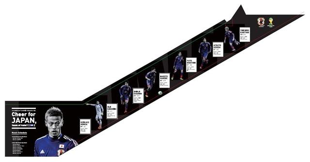 エレベーターのデコレーション