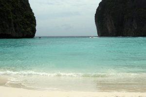 タイ国内20県の外出禁止令が解除