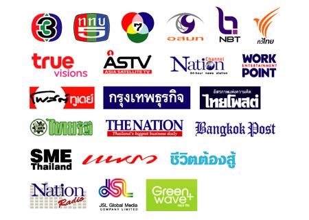 タイ国内の主要メディア