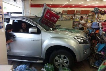 冷静そうにみえる運転手
