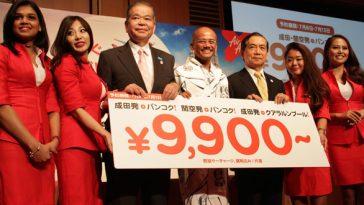 就航プロモーション価格は9,900円