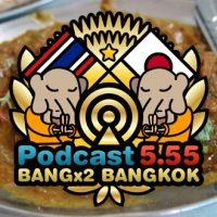 42回目-バンバンバンコク