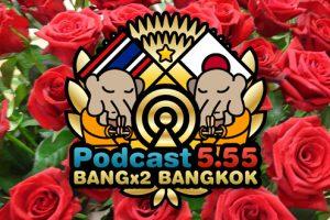 43回目-バンバンバンコク