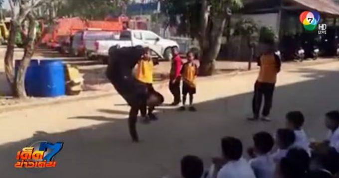 タイの民法チャンネル7で放送された時の映像