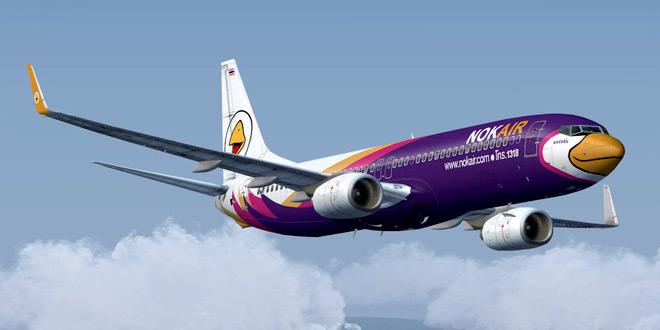 タイのローカル航空会社「ノックエア」