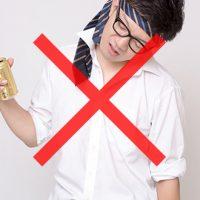 タイで7月11日と12日はお酒が購入できません。