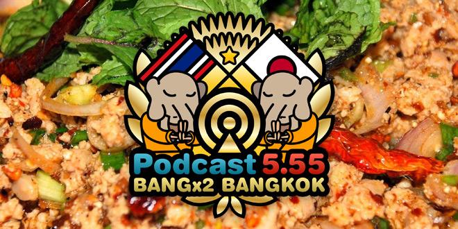 44回目-バンバンバンコク