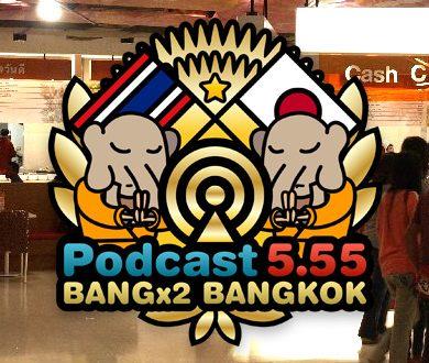 46回目-バンバンバンコク