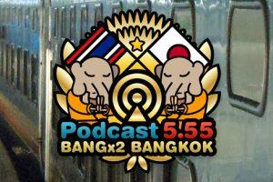 49回目-バンバンバンコク