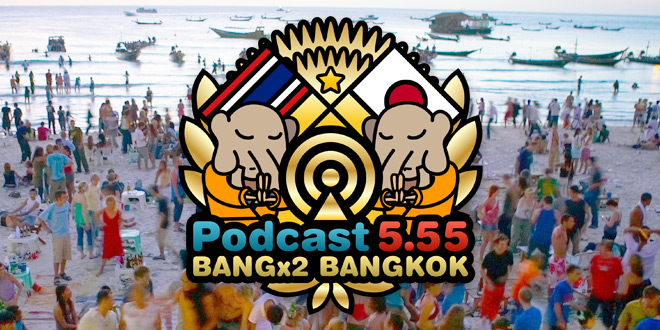 50回目-バンバンバンコク