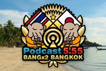 51回目-バンバンバンコク