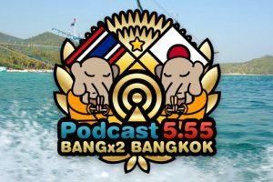 52回目-バンバンバンコク