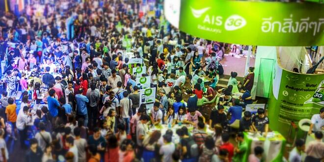 タイ国内最大級のモバイル機器の祭典