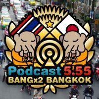 54回目-バンバンバンコク