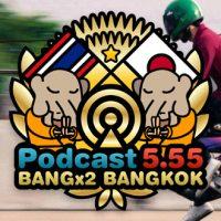 55回目-バンバンバンコク