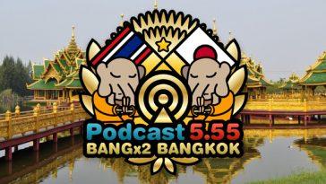 56回目-バンバンバンコク
