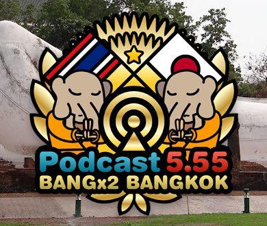 57回目-バンバンバンコク