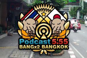 59回目-バンバンバンコク