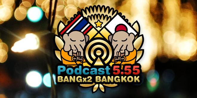 60回目-バンバンバンコク