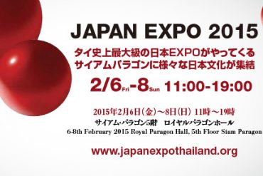 JAPAN EXPO in Thailand