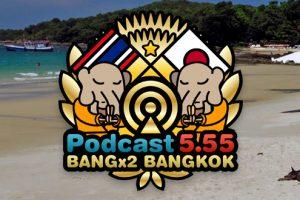 63回目-バンバンバンコク