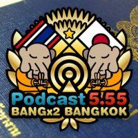 64回目-バンバンバンコク