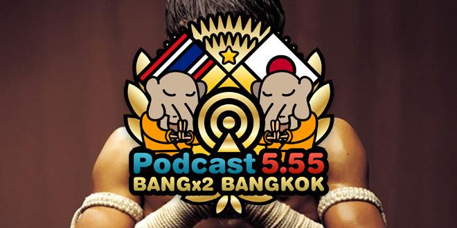 65回目-バンバンバンコク