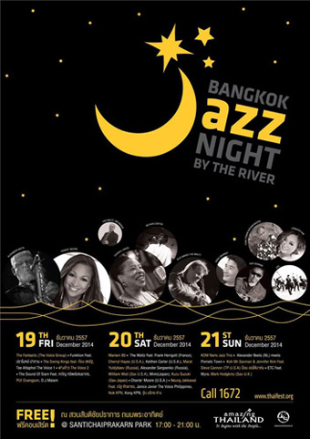 JAZZ AT NIGHT BY THE RIVER
