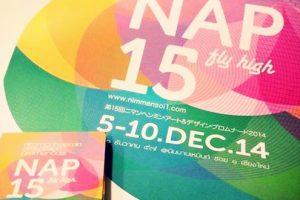 """チェンマイで開催されるアート&デザインイベント""""NAP"""""""