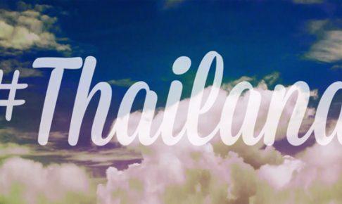 #Thailand