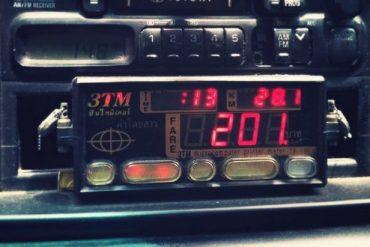 バンコクのタクシー料金がやっぱり改訂