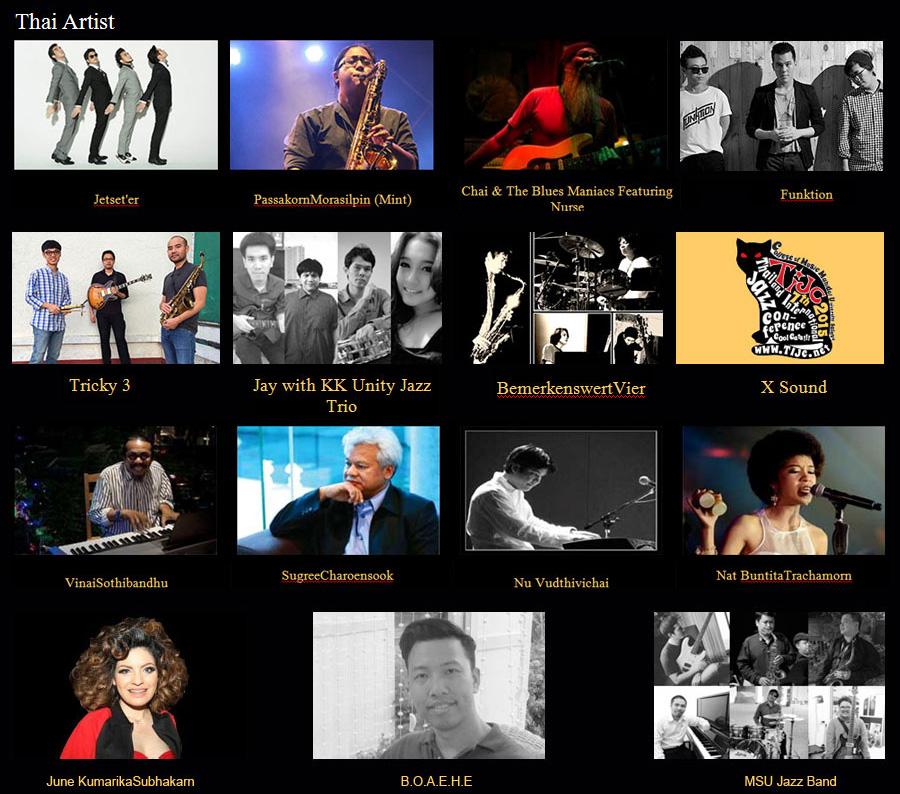 タイを代表するジャズ・ミュージシャン