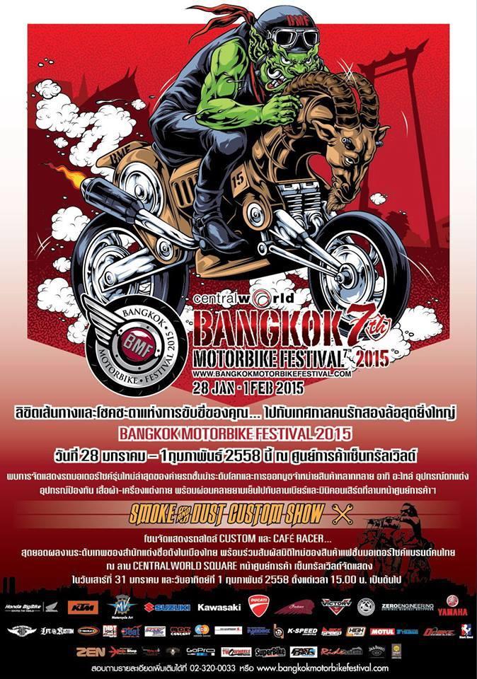 Bangkok Motor Bike Festival