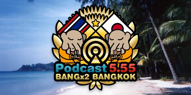 67回目-バンバンバンコク