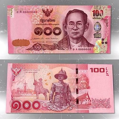 新100バーツ札