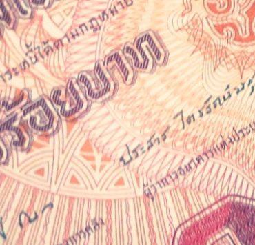 タイで新100バーツ札の流通開始