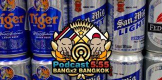 70回目-バンバンバンコク