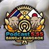 73回目-バンバンバンコク