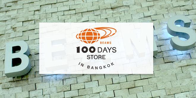 2014年に期間限定店舗を出店